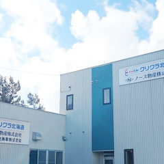 ノース物産株式会社